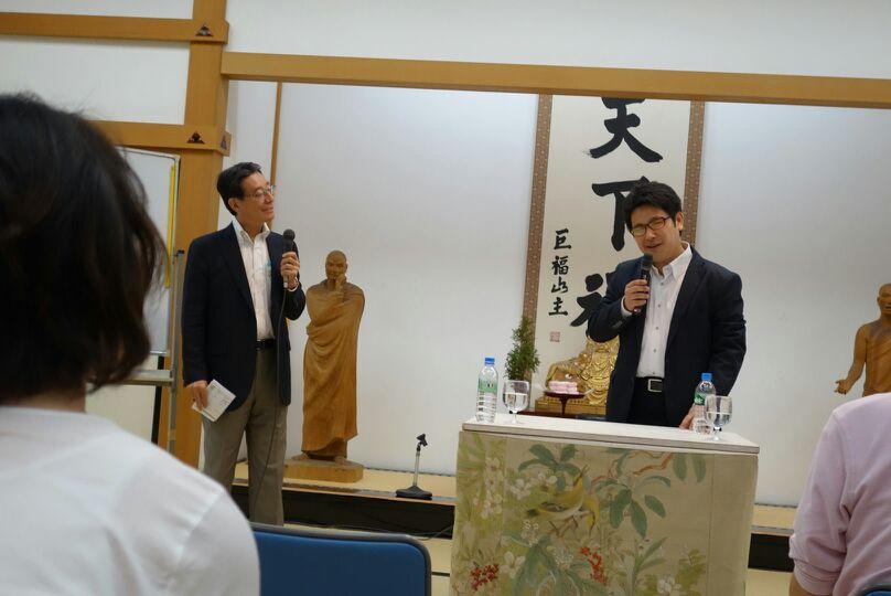 先日、スタッフで【鎌倉百年塾 〜官民協働による、百年先の鎌倉イズム創造〜】参加してきました!