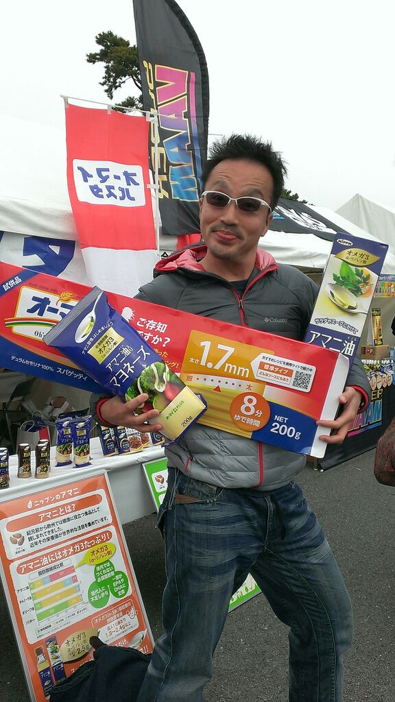 湘南国際マラソンに出場して来ました!