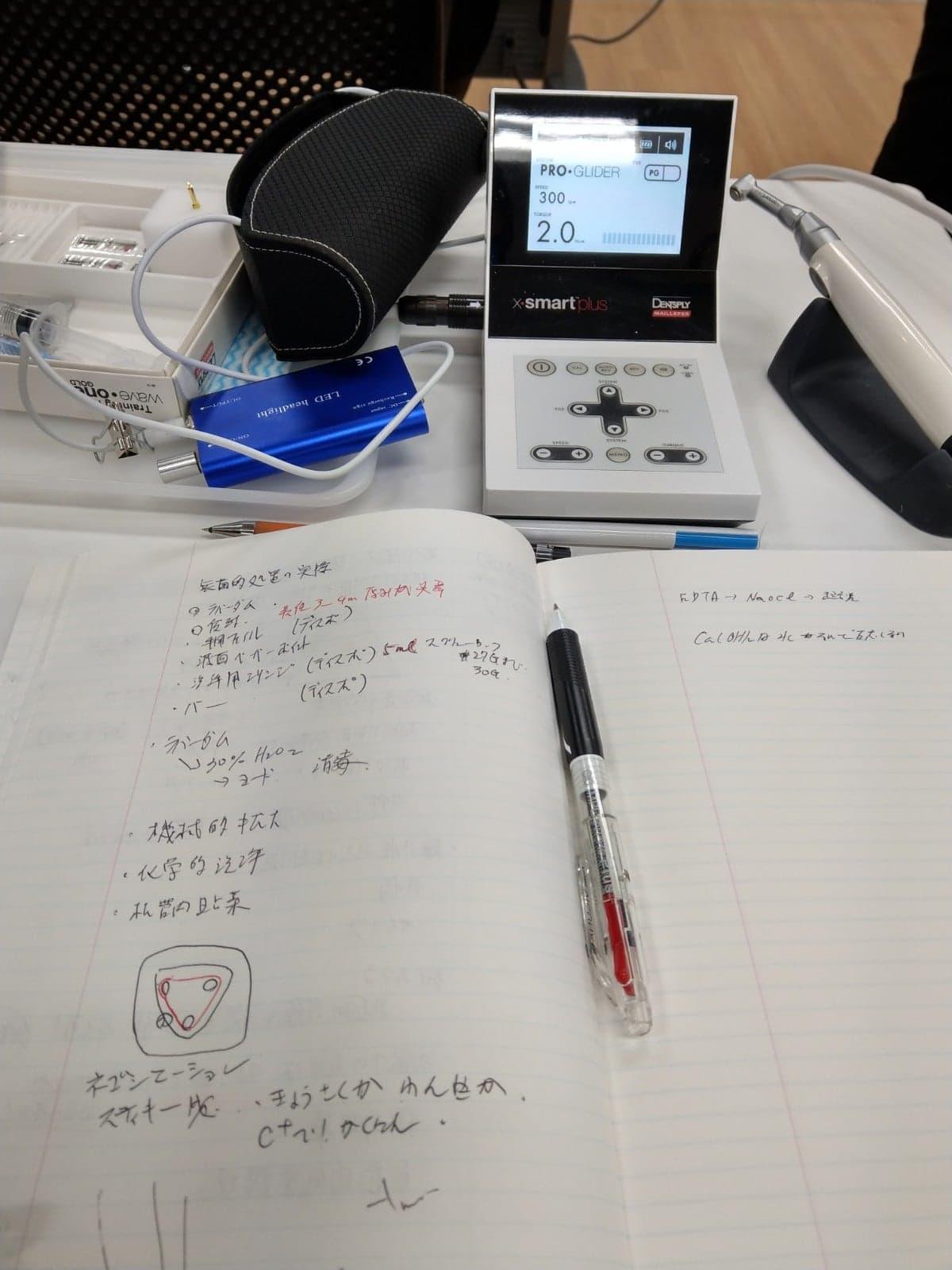 根管治療の勉強会へ参加して来ました