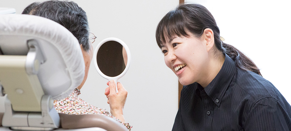 極力歯を抜かない治療